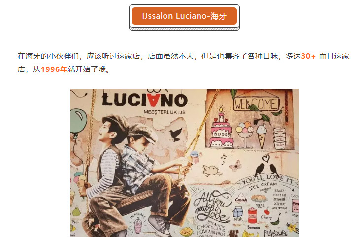 chineese website luciano